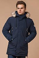 Фирменная  зимняя мужская куртка-парка синяя модель Braggart - Arctic.Размер 54 (XXL)