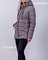 Куртка весна-осень  матовая 46-56размеры