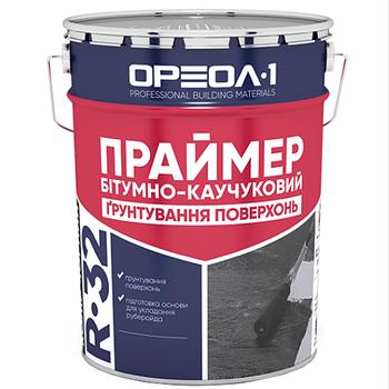 """Праймер битумно-каучуковый """"Грунтовка поверхностей"""""""
