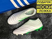 Бутсы Adidas Copa 19+FG/AG White/адидас копа/без шнурков