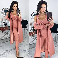 Модный костюм тройка, розовый С-М, Л-ХЛ р.