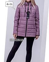 Куртка весна-осень  матовая 46-56 размеры пудрового цвета