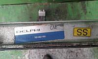 Радиатор кондиционера для Opel Omega B 2.5 3.0, фото 1