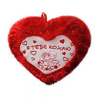 Мягкая игрушка Сердце 5008/35 35 см