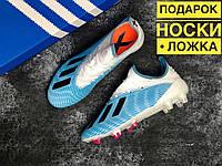 Бутсы Adidas X 19.3 (футбольная обувь) адидас икс