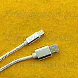 Нейлоновый кабель USB – Type-C 1м, белый, фото 3