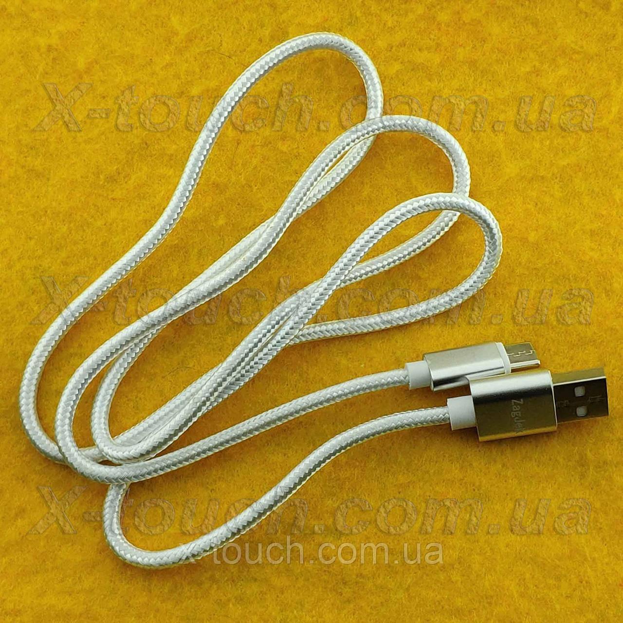 Нейлоновый кабель USB – Type-C 1м, белый