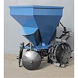 """Картофелесажалка для мототрактора """"Премиум"""" (60 л. бункером для удобрений), фото 3"""