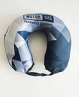 Дорожная подушка с логотипом заказчика
