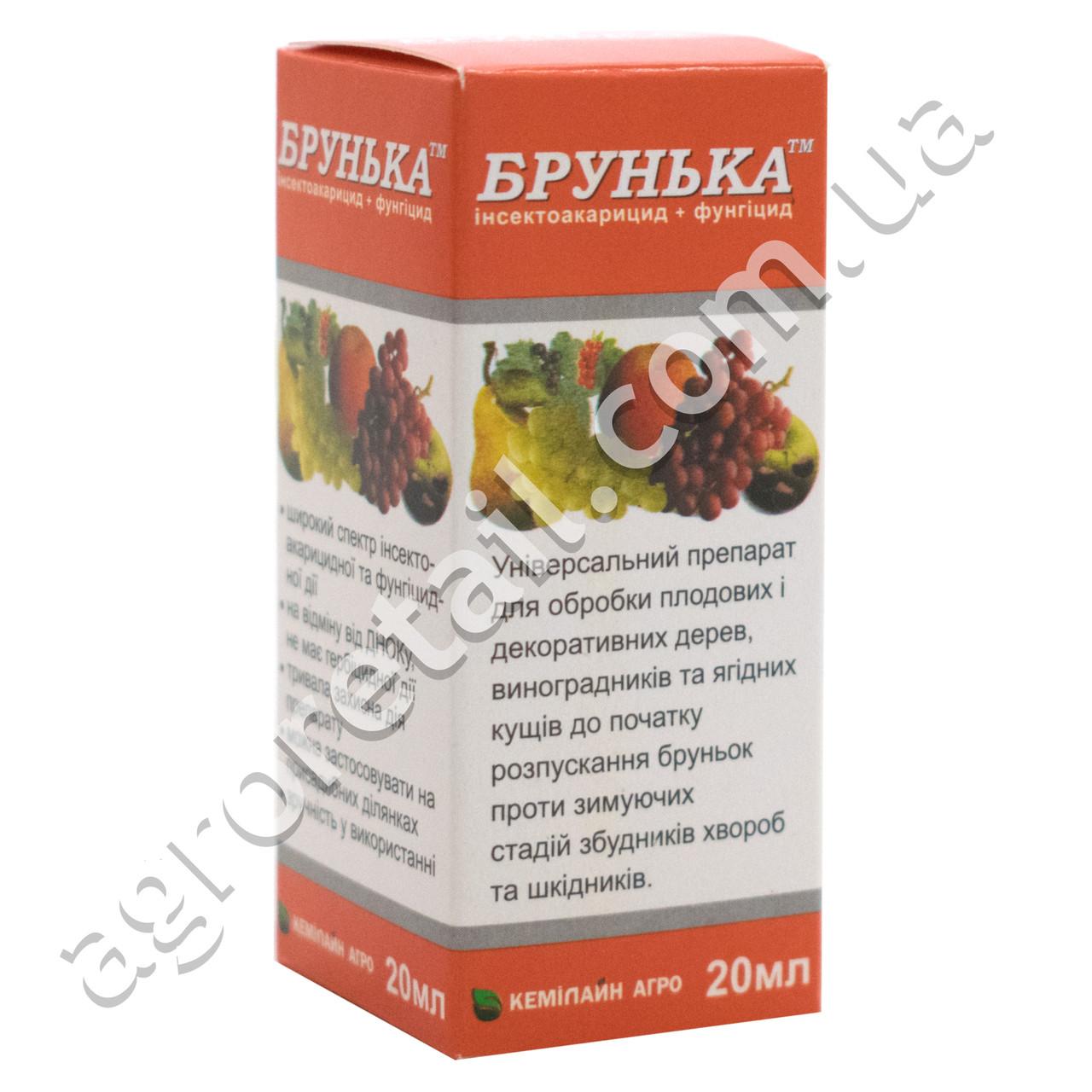 Инсектоакарицид + фунгицид Брунька концентрат коробочка 20 мл