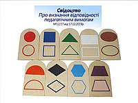 Набір дидактичного матеріалу HEGA Геометричні фігури. Демонстраційні з посібником, фото 1