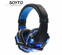 Наушники игровые проводные  SOYTO SY850MV с микрофоном Синие с Черным