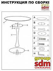 Стол Тюльпан М (диаметр 60 см.) (цвет Белый), фото 3