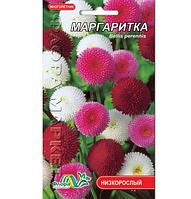 Маргаритки смесь, многолетнее растение, семена цветы 0.05г