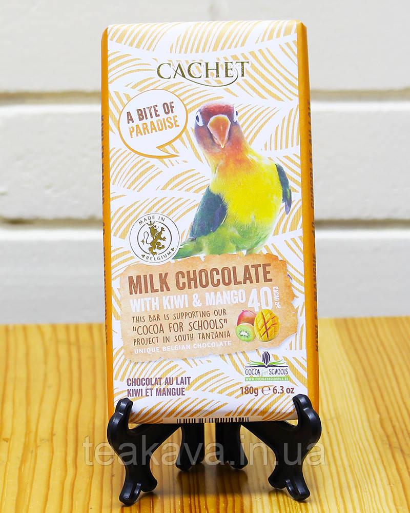 Шоколад Cachet молочний з ківі і манго 40%, 180 г