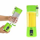 Портативный мини фитнес блендер Juicer Cup,аккумуляторный,заряжается от USB для приготовления смузи,шейкер, фото 2