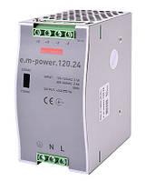 Блок живлення на DIN-рейку e.m-power.120.24 120Вт, DC24В