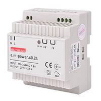 Блок живлення на DIN-рейку e.m-power.60.24 60Вт, DC24В