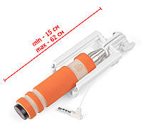 Селфи-монопод со шнуром SS8 COMPACT Orange