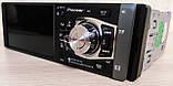 Видео автомагнитола Pioneer 4012D! 2 флешки, Bluetooth, 200W, FM, AUX, КОРЕЯ MP5 + ПУЛЬТ НА РУЛЬ, фото 3