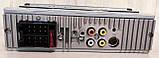Видео автомагнитола Pioneer 4012D! 2 флешки, Bluetooth, 200W, FM, AUX, КОРЕЯ MP5 + ПУЛЬТ НА РУЛЬ, фото 9