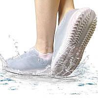 Силиконовые водонепроницаемые бахилы Чехлы на обувь WSS1 S White