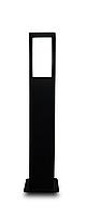 Антивандальный парковый светильник Элит CS 300