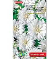 Василек белый многолетний до 25 см, семена цветы 0.25г