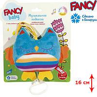 Развивающая игрушка-подвеска Fancy Baby Совушка (SOV0\M)