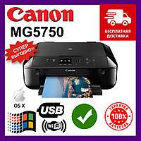 МФУ Canon PIXMA MG5750. Цветное струйное МФУ. Принтеры Canon струйные. Canon pixma