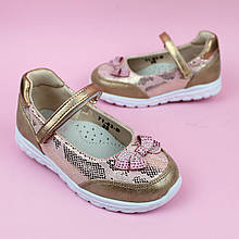 Детские туфли на девочку золото тм Том.м размер 22,24