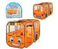 """Детская игровая палатка """"Автобус"""" M 1183"""