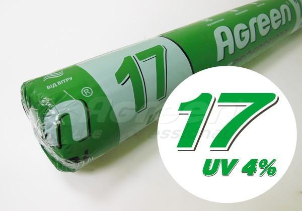 Агроволокно Agreen 17 г/м2 2.1 м * 100м