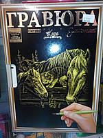 Гравюра А4 LUXE з рамкою Лошади Золото