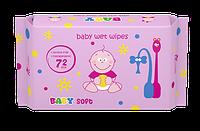 Детские влажные салфетки Normal Clinic Soft 72 шт