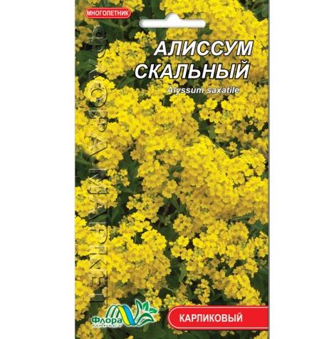Алиссум скальный, многолетний желтый, семена цветы 0.10 г