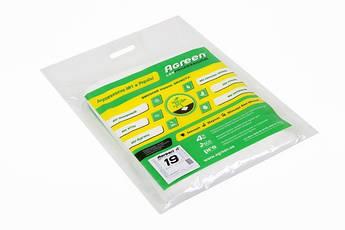 Агроволокно Agreen 19 г/м2 3.2 м * 10м