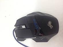 Мишка для комп'ютера просиональная ігрова з підсвіткою