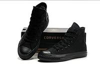 Кеды копия Converse All Star classic мужские все цвета высокие, фото 1