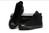 Кеди копія Converse All Star classic чоловічі всі кольори високі, фото 2