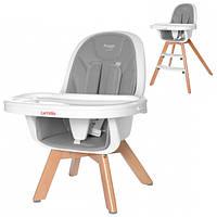 Детский стульчик для кормления Carrello Prego Grey