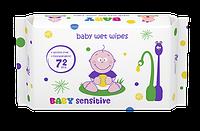 Детские влажные салфетки Normal Clinic Sensetive 72 шт