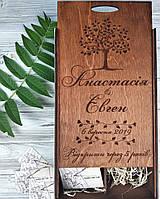 Деревянная упаковка, коробка на 2 секции, капсула времени для бутылки вина с Вашей гравировкой