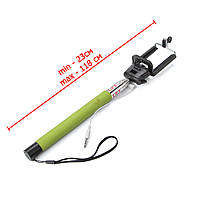 Монопод для селфи, селфи стик со шнуром SS1 Light Green