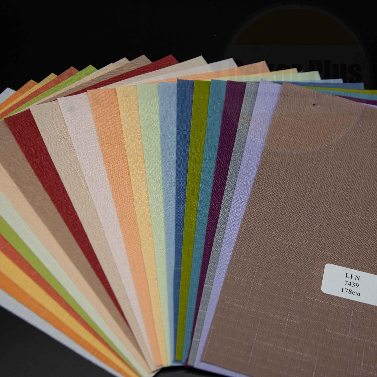 Рулонні штори Len (22 варіанта кольору)