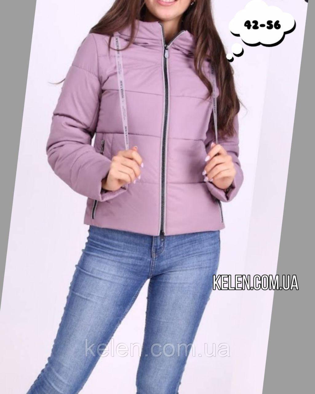 Куртка демисезонная укороченая пудровая размер 44