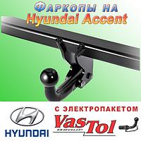 Фаркоп Hyundai Accent (прицепное на Хендай Акцент), фото 1