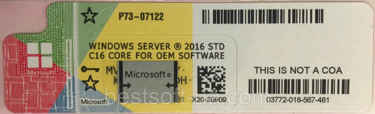 Ліцензійні наклейки Windows Server 2016 R2 Standart (P73-07122)