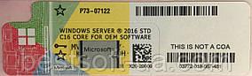 Лицензионные наклейки Windows Server 2016 R2 Standart (P73-07122)