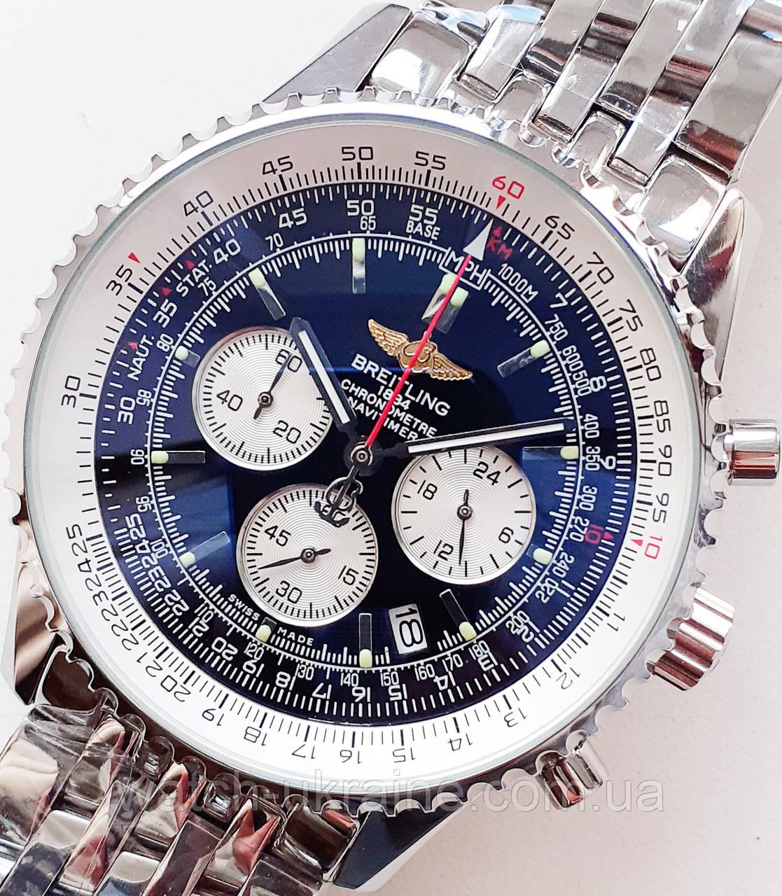 Стоимость брайтлинг часы стоимость администратора системного часа средняя работы